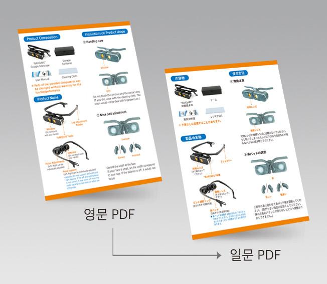 psd pdf 변환