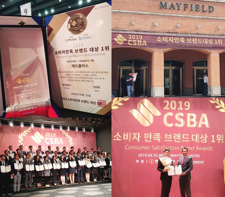 마케팅 - 블로그/카페 [이벤트] 중앙일보 브랜드대상 수상 ...