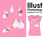 Illustration/Photoshop(보정)/Fashion도식화/All Over Print 작업/Logo, Package디자인작업